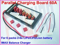 F01782 Balance Charge Board Parallel Charging Plate , Up to 6 packs 2-6s Lithium Battery ,iMAX B6 B6AC B8 Charger ,Free shipping