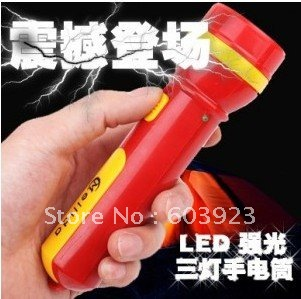 Three light outdoor home essential household Flashlight LED rechargeable flashlight(China (Mainland))