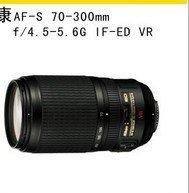 AF-S 70-300mm f/4.5-5.6G IF-ED VR,Portrait Photography/telephoto zoom lens for D90/D7000/D300S/D40/D70/D80/D3100/D5100/D3X/D3S