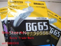 BG65 TI Badminton strings,badminton products,badminton