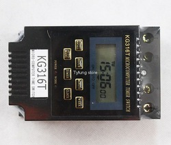 KG316T LCD Microcomputer 12V 25A Time Switch Timer Controller(China (Mainland))