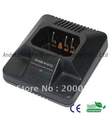 GP300 Two way radio charger ADSM-9167Q from Anderson(China (Mainland))
