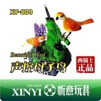 Free shipping + 2011+ Desktop place adorn/Brush pot/Beautiful bird/Eleetrieal Simulation Bird
