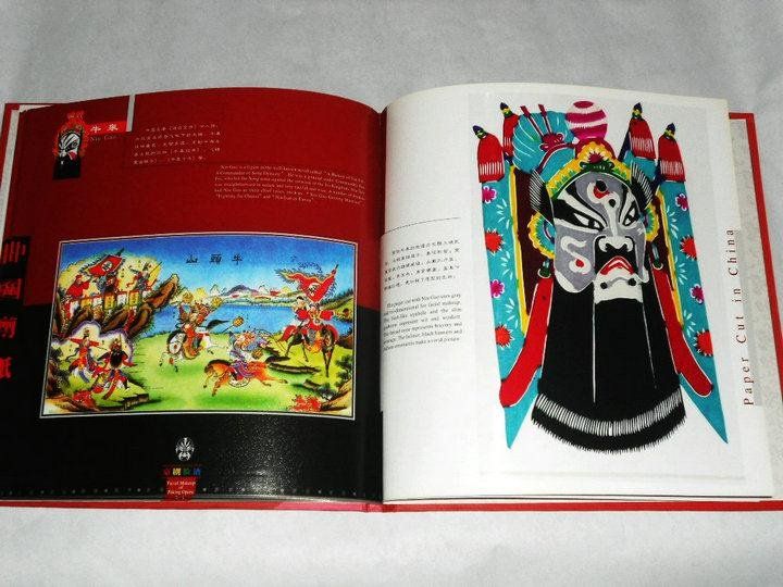 HDC5002China's Peking Opera styles of makeup picture album, rice paper materials, Chinese and English language compared(China (Mainland))