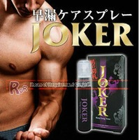 sex toy,Prevent premature ejaculation spray,Necessary to AV actor,best sell in Japan,5ML,suitable for oral sex