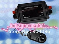 100% Brand New! Free Shipping  DC12V8A  Led Light Single Controller wholesale and retail