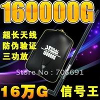 FREE SHIPPING External USB Wifi Wireless Adapter Realtek 8187L 1200mW 9dBi Antenna Signalking 160000G