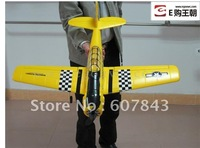 Fixed wing/glider/model plane / 4 the model plane/the machine AT-6 whirlwind yellow