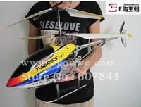 T23 gyro servo steering gear/metal liquid crystal pro digital proportion of double propellers axis control helicopter
