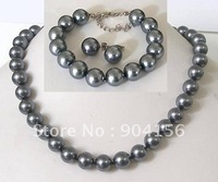 12mm Dark Grey SHELL PEARL NECKLACE BRACELET EARRINGS  Free Shipping