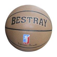 Free Shipping Basketball, Higher quality Micro-fiber Basketball, 630g, 1pcs/lot