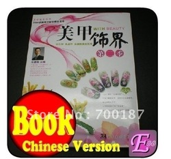 Drawing Nail Art 2000 Sample Book Picture Chinese WITH FREE SHIPPING(China (Mainland))