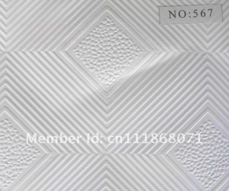 high quality PVC laminated gypsum board(China (Mainland))