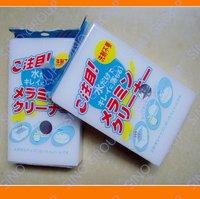 "200pcs/lot Magic sponge Eraser/Cleaner cleansing sponge multi-functional sponge for Cleaning / Washing wholesale ""free shipping!"