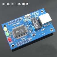 F120A RTL8019AS Ethernet LAN Module For AVR PIC ARM MCU Network Module