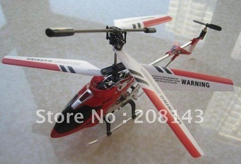 Syma S107G Infrared Metal R/C Helicopter