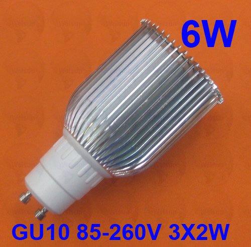 Wholesale 30pcs/lot 100% epistar chip dimmable GU10 6W LED bulb Light (warm white Cool white )(China (Mainland))