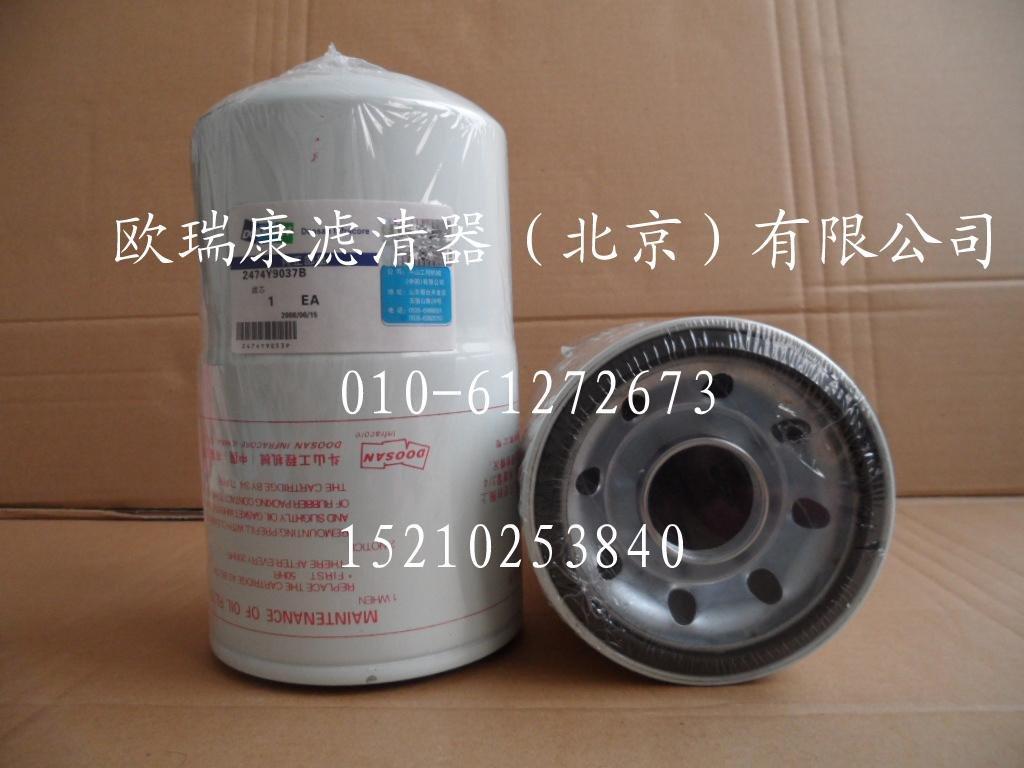 фильтр масла Doosan-daewoo, oem 65.05510-5017
