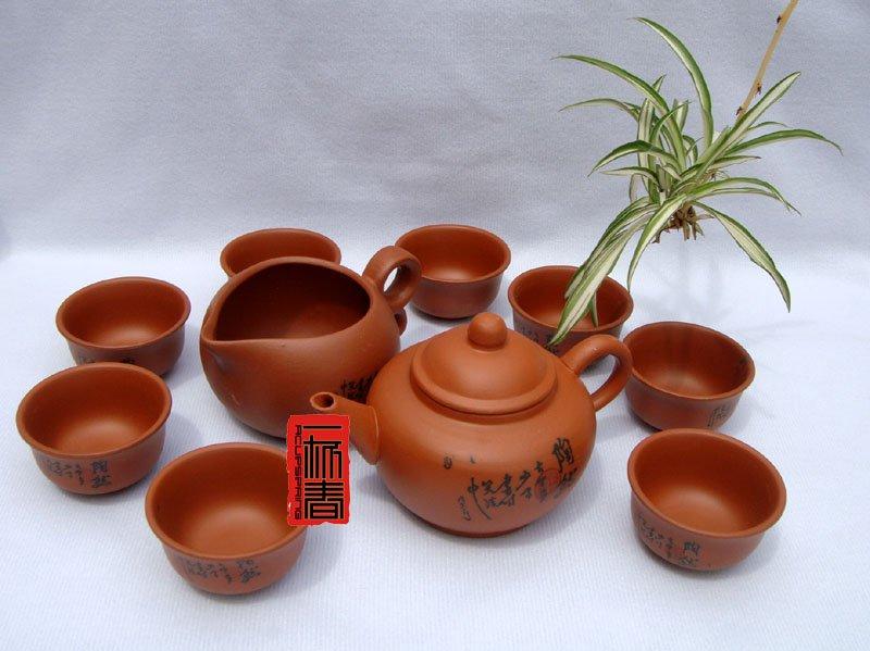 Clay teaset 10pcs smart Zisha Gongfu Tea Set ZT01 Free Shipping