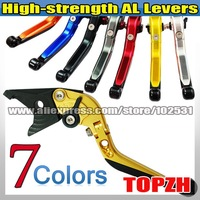 New High-strength AL 1 PCS Foldable Extend Brake Lever KAWASAKI ZX1400/ZX14R/ZZR1400 06-10 Z121