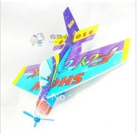 Hotsale !Free Shipping!Magic Toy circle round plane magic accessories,magic sets,magic prop