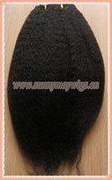 Kinky Straight 100% Malaysian Virgin Hair Weft