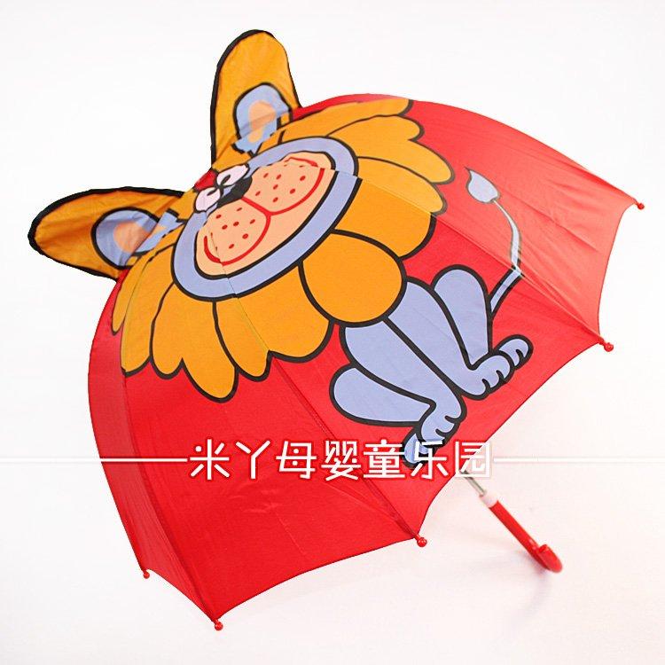 Children Umbrellas / Kid's Umbrella - China Wholesale