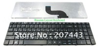 Lower Price Russian Laptop Keyboard MP-09B23SU-6983 For Acer Aspire 5536 5536G 5738 5810 5810T
