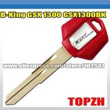 suzuki key blank promotion