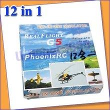 RC 12in1 Flight simulator Cable for Aerofly Phoenix XTR G5/FUTABA adapter simulator better than 9in1 simulator(China (Mainland))