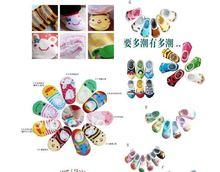 2011 fashionable style wholesale free shipping baby shoes socks ,non slip socks(China (Mainland))