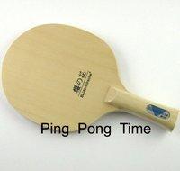 Free Shipping kokutaku Table Tennis Ping Pong Paddle Racket NEW
