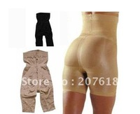 Free Shipping California Beauty Slim 'N Lift Body Shaping Garment with box