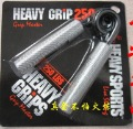 Free shipping.sports stronger man,250lbs heavy grip,intermediate,hand grippers. heavy grips.