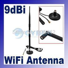 popular wireless antenna