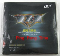Free shipping RITC General Sponge Rubber Ping Pong Table Tennis Rubber with Sponge NEW Ping Pong Rubber