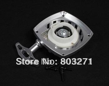 aluminium CNC baja 5b starter -free shipping