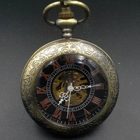 Bronze Tone Mechanical Black Dial Pocket Watch w/ Chain