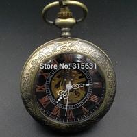 Bronze Tone Mechanical Black Dial Pocket Watch w/ Chain