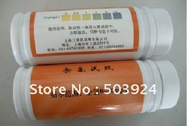chlorine test strip, test kit(China (Mainland))