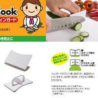 safe cooking utensils Vegetable Hand Guard