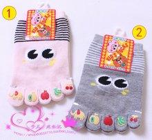 cheap toe socks boys