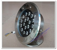 free shipping 4pc/lot,AC 24V110V/220V RGB 18W high power led fountain lamp swimming pool light  fountain lighting PZ-YH-UL-H019