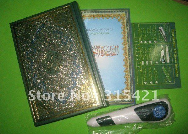 New Digital Quran Read Pen quran learning book 4GB(China (Mainland))