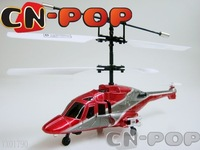 free shipping 2CH electric RC Helicopter Air Wolf Co-Axle RTF Palm Size mini Indoor radio remote control copter gift model toy