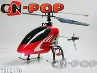 free shipping 4CH RC helicopter 2.4GHz model toy helicopters electric led light metal big copter remote control toys