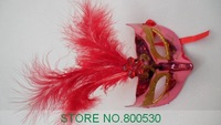 free shipping wholesale 20pcs dance party mask feathers masquerade party mark