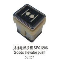 Goods elevator push button       SP1206