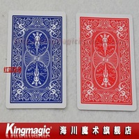 Free shipping by CPAM! 50pcs/lot Double Back RED&BLUE/Bicycle Poker/best quality card magic/magic toys/magic tricks/magic props