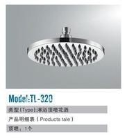 "Free shipping Fashion 8"" Chrome Rainfall Shower Head Top Spray Lead with 5 Year Warranty TL-320"